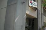 Entrance to Okalani's Sushi Bar, a local eatery.